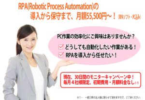 5robots_top_image